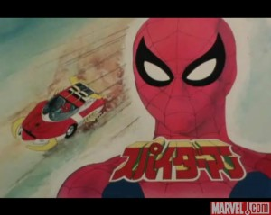 japanese-spider-man-1