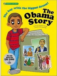 ObamaStory1