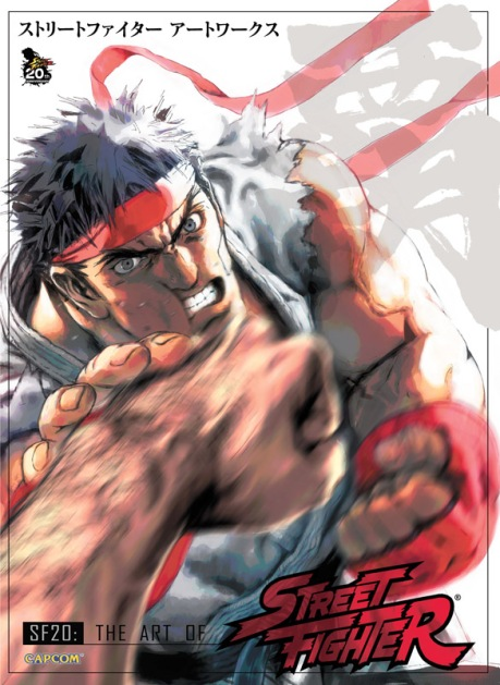 SF20 Cover