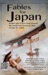 Fables 4 JapanPoster